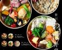 【テイクアウト】贅沢二段わっぱ弁当 ご飯なし