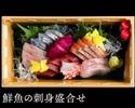 【テイクアウト】鮮魚のお造り5種盛り合わせ