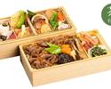 【テイクアウト】飛騨牛すき焼き重と八種のおばんざい弁当 お茶付き