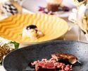 【土日祝 LUNCH 選べるメイン&パスタ】自家製パン、冷菜、温菜に合わせて、デザート盛り合わせをお召し上がれる大満足ランチ
