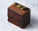 ザ・リッツ・カールトン・チョコレートケーキ
