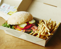 <Takeout>【Grilled Beef Burger (including french fries)】BeBu Classic Burger🍔🍟
