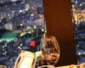 【DINNERショートコース】【ワインペアリング付き】6品のコースと料理に合わせた4種のワインペアリング