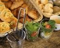 金曜日のブランチ(プチパン食べ放題+サラダ1皿+スープ1杯)