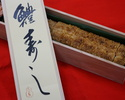 『鱧寿司(特上)』16,200円