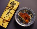 【配達】『鱧寿司(並)』10,800円