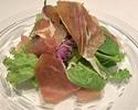 【TAKEOUT】生ハムを添えたグリーンサラダ