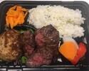 ブラックアンガス牛ハラミグリルと白金豚と和牛のハンバーグ弁当