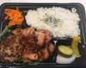 薩摩錦鶏もも肉グリルと白金豚と岩手県産牛のハンバーグ弁当