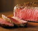 OUTBACK SPECIAL 200g