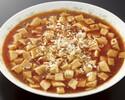 麻婆豆腐(小盆)