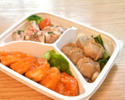 [Take out] Assorted 3 kinds ofappetizer