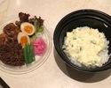【テイクアウト】究極のポテサラ丼