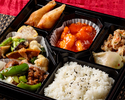 Royal Chinese lunch