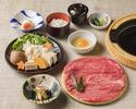 招福すき焼セット 特撰 増量(160g)