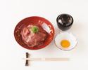 【数量限定】黒毛和牛すき焼き椀 1,650円