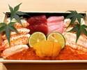 【Hokkaido Kegani Bento】