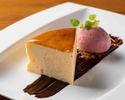 Cheese Cake Souffle 1pc