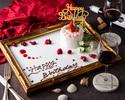 【プレミアムE・記念日+乾杯スパーク】自粛明けのお祝い&ご褒美 大人の額縁ケーキ&乾杯スパーク付 雲丹×フォアグラロッシーニ×ひとくち贅沢前菜4種など 全10品