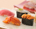 【Lunch Official Online Special】Sushi (13 pieces) with a complimentary welcome drink