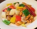 【テイクアウト】若鶏とカシューナッツの甘辛炒め
