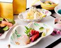 【昼食】 若菜-わかな-