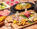 牛フィレや三元豚など肉尽くし5品(9種)個室3時間《肉極みコース》+全120種飲み放題