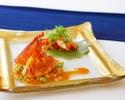 【LE CHENE】Homard / Dîner(オマール・ディネ)【地元応援!京都で食べよう、泊まろうキャンペーン!】