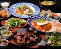 【120分飲み放題】ポークチョップやガパオライス、充実の前菜とともにカジュアルに楽しめる全10品アジアンエスニックコース!