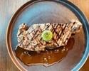 【土日祝限定ランチ &乾杯スパークリング付 】前菜、スープ、メインステーキ、デザートの贅沢4品!