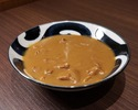 I-06 Miyazaki Wagyu Japanese Beef Curry (frozen) - for 2