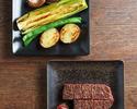 料理長セレクト和牛とお野菜のコース