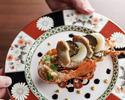 美食家のフルコース
