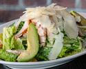 Caesar Salad Half + Smoked Chicken & Avocado
