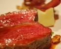 【予約制 Dinner】 メインは淡路椚座牛モモ肉~8.29