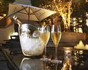 Champagne garden ruinard free flow
