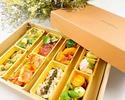 【テイクアウト】HIRAMATSU BOX Volubilis