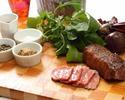 【テイクアウト】黒毛和牛イチボ肉のローストビーフ
