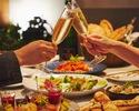 【8月限定Aコース】鮮魚のグリル&牛ロースのステーキデザートまで付いたカジュアルシーフードプラン