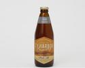 Pale Ale(330ml Bottle)ALC 4.5% | IBU 29.5 | SRM 8 (EBC 16)