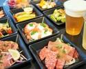 【Beer Garden】飲み放題コース