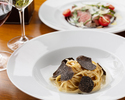 【Dinner Fiorentina】Enjoy fresh truffle tagliolini, Kumamoto akaushi beef sirloin tagliata, balsamic vinegar with one drink!!