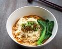 Sichuan Dan Dan Noodles 四川担担面