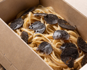 【To Go】Fresh truffle tagliolini