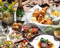 【新メニュー】初夏の風香る「パティオディナー」