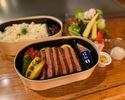 【TAKEOUT テイクアウト】喜扇亭ステーキセット(上ロース)¥3990