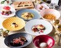 【DINNER】豪華食材のスペシャルコースとメッセージプレート付きデザートで記念すべき夜を・・・