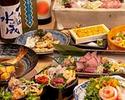 特選高級魚と低温調理和牛肉のコース // 6000円コース