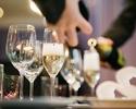 【乾杯シャンパン&フリーフロー!】季節の食材を使ったデギュスタシオンコース