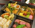 京都牛ステーキ御膳